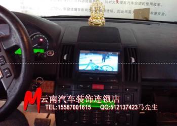 云南路虎神行者加装专用DVD导航图片