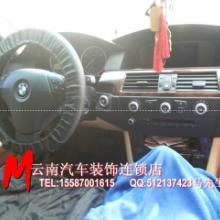 供应M云南10款宝马525原车小屏换8.8寸大屏 宝马525原车系统