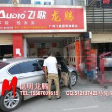 供应M云南宝马525升级凯立德地图导航 数字电视 倒车后视 车载蓝牙
