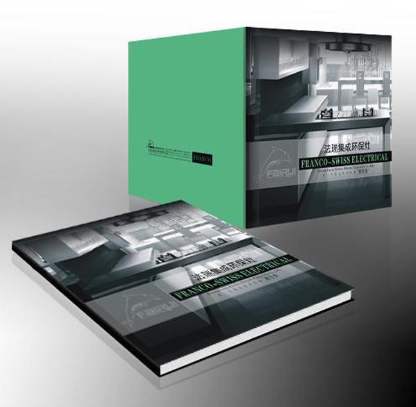 产品画册设计图片/产品画册设计样板图 (1)