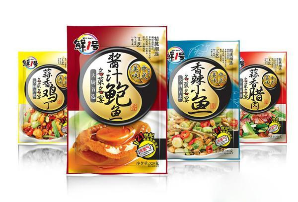 食品包装设计图片/食品包装设计样板图 (3)