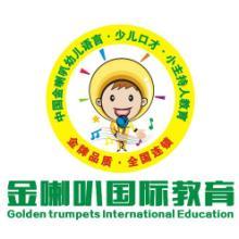 供应品牌策划标志设计,郑州培训机构品牌策划标志设计,标志设计公司电话图片