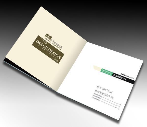 产品画册设计图片/产品画册设计样板图 (2)