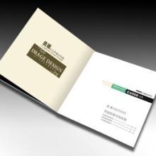 产品手册设计印刷价格表