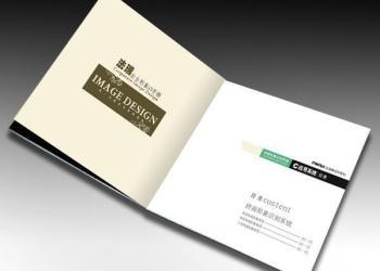 产品手册设计印刷图片