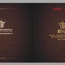供应窗饰产品宣传手册设计,郑州窗饰产品宣传手册设计,窗饰画册设计公司