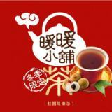供应郑州茶饮料包装设计公司,郑州饮料包装设计公司,茶饮料包装设计公司