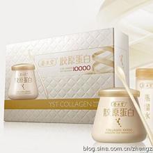 供应化妆品包装,化妆品包装设计,郑州化妆品包装设计,化妆品包装印刷