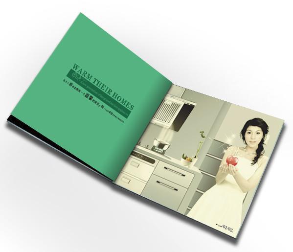 产品画册设计图片/产品画册设计样板图 (4)