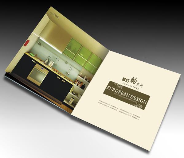 产品画册设计图片/产品画册设计样板图 (3)