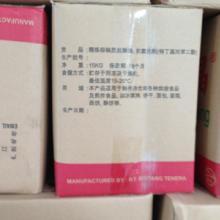供应广州哪里有卖棕榈油