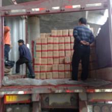 供应四川省眉山市棕榈油生产厂家