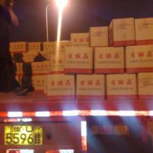 供应晋江棕榈油厂家