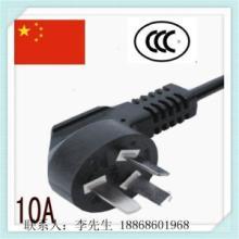 供应电热壶专用3C认证电源线
