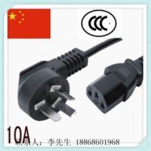 电线厂家供应环保CCC认证插头 品字三极电源插头 国标电线批发