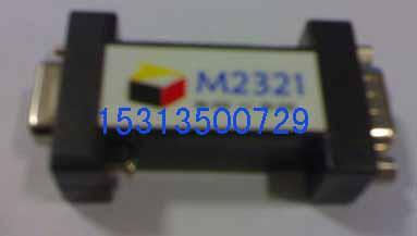供应RS232光电隔离器