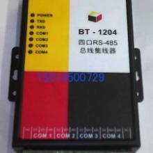 供应4口RS485集线器