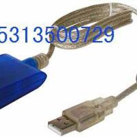 供应USB转RS232