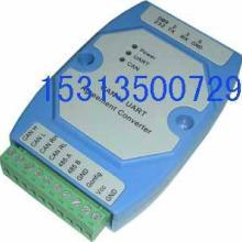 供应CAN转232/485转换器批发