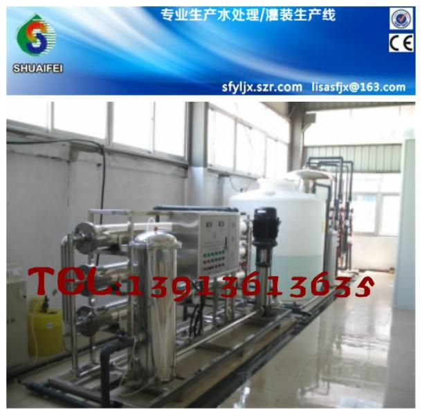 江苏玻璃钢纯水设备 江苏1T/h纯水设备厂 江苏1T/h纯水设备