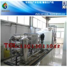 江苏玻璃钢纯水设备江苏1T/h纯水设备厂江苏1T/h纯水设备批发