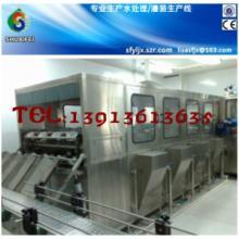 供应 3-5加仑大桶水灌装机QGF-900批发