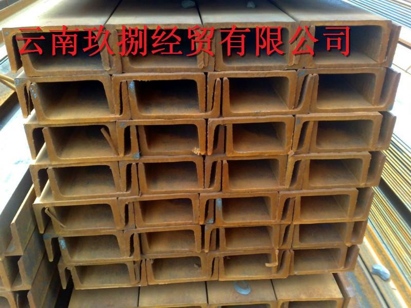 丽江/供应丽江槽钢供货商,丽江槽钢供应商图片