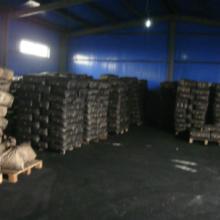 供应印布油墨用炭黑(碳黑)河南炭黑厂