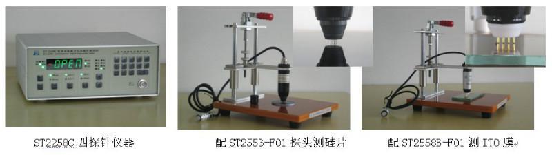 供应四探针测试仪价格ST2258C型多功能数字式四探针测试仪