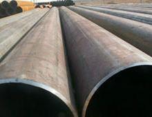 供应低合金厚壁卷管