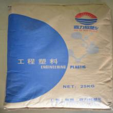 增强增韧尼龙6加纤30 pa6行李箱部件尼龙增强塑料定制配色批发