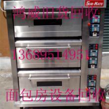 供应广州面包房设备面包烘焙设备空调