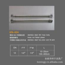 供应金属波纹管工厂,哪里金属波纹管价格最低,金属波纹管批发销售