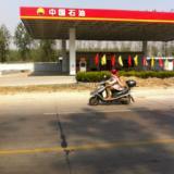 供应河南省南阳中石化加油站专业施工,加油站工程,油罐,网架