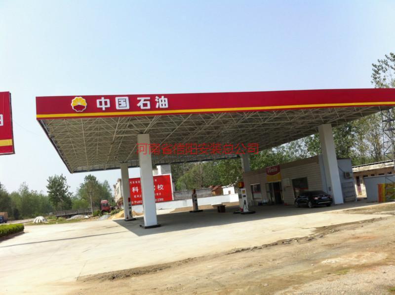 供应加油站装备,平顶山网架、钢结构加油棚设计及装饰工程施工,