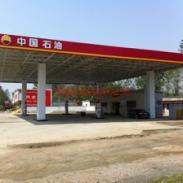 加油站网架工程价格图片