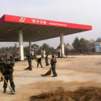 供应湖北省网架油罐加油站工程,加油站设计,安装,施工,一站式。