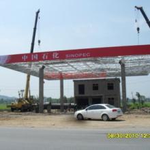 供应河南洛阳加油站油罐网架管道安装图片