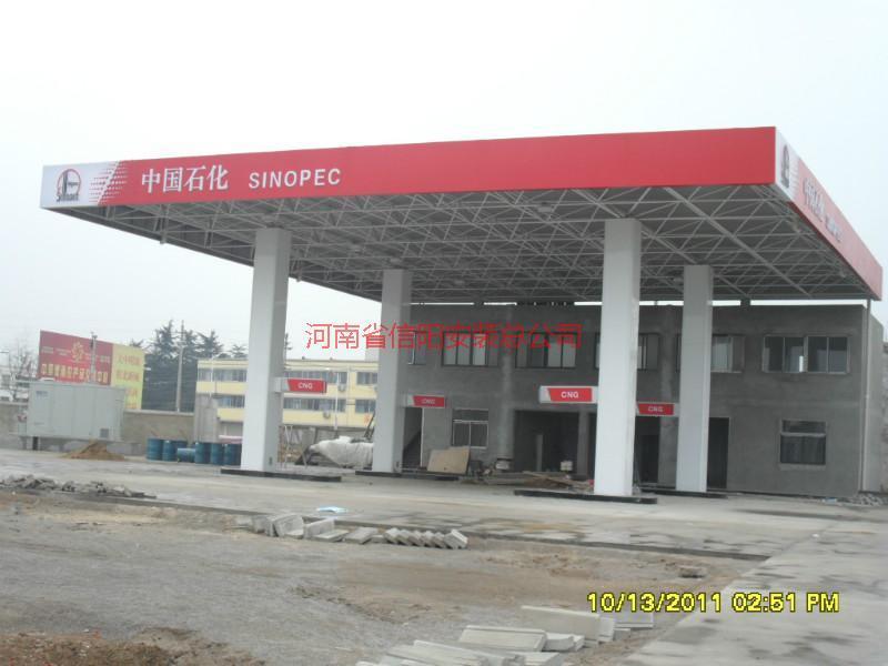 供应中国石化集团加油站工程施工,加油油库,网架工程,加油站装饰工程。