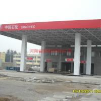 供应河南省加油站形象装饰工程施工,南阳加油站整体工程、油罐网架施工。