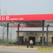 平山石油化工工程专业安装公司图片