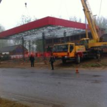 供应加油站设计施工公司,加油站设计,施工,油罐,网架