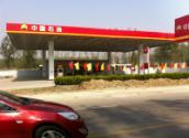 供应平顶山网架公司加油站工程,网架,油罐,加油设备。