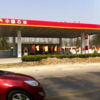 供应河南加油站工程承包公司/ 南阳中石化加油站建设工程