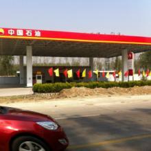 供應河南加油站工程承包公司/ 南陽中石化加油站建設工程圖片