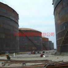 供应南阳油库加油站管道工程施工、网架工程、机电工程、储油罐制作批发