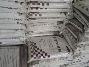 供应青岛通用型瓷砖粘结剂
