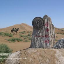 丝绸之路上闪耀过的明星—高昌故城【新疆旅游局推荐】