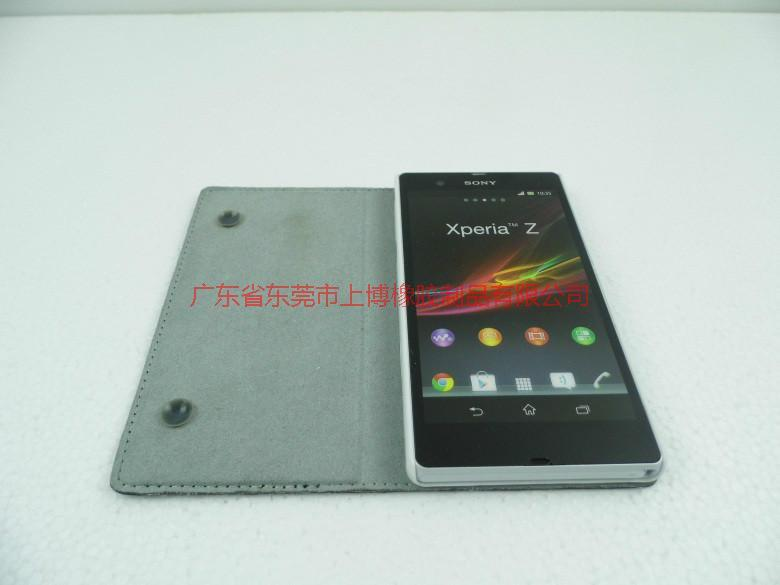 供应手机保护套吸盘/广东省手机保护套吸盘生产商/手机保护套吸盘电话