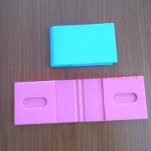 供应硅胶卡包/广东省硅胶卡包供应商/硅胶卡包批发/硅胶卡包电话 硅胶卡包 硅胶零钱包批发